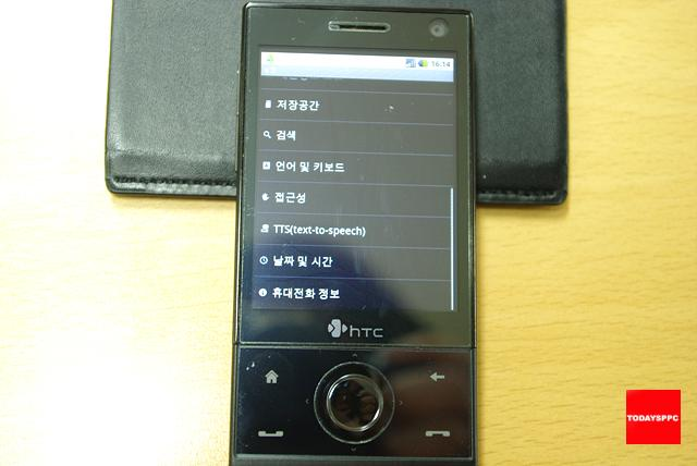 HTC DESIRE PB99IMG.ZIP TÉLÉCHARGER